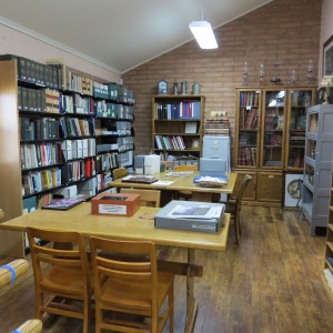 Historical Research Library Photo